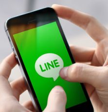 How to Spy on LINE – iPhone and Android