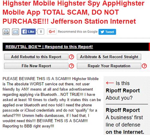 highster-mobile-complaint-01